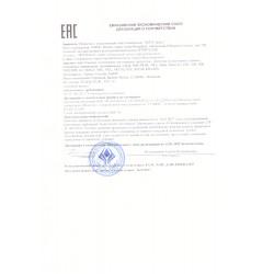 Коллагеновая оболочка для сосисок 24 мм 15 м (гофра)